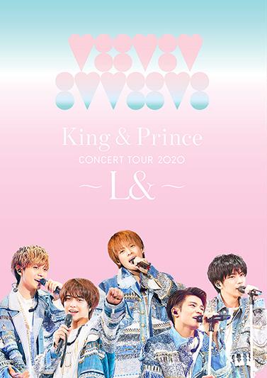 King & Prince Blu-ray・DVD まとめ