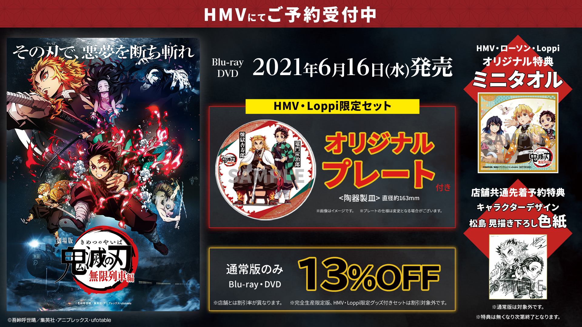 https://img.hmv.co.jp/hybridimage/news/images/21/0402/1006/body_151622.jpeg