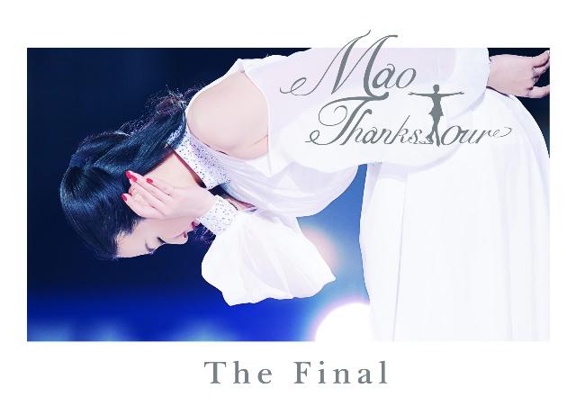 【Blu-ray&DVD】『浅田真央サンクスツアー The Final』