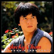 ジャッキー・チェン(成龍)