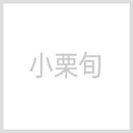 Shun Oguri