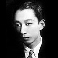 大澤壽人 (1906-1953)