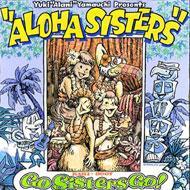Aloha Sisters
