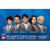 Tokyo Incidents (Ringo Shiina)