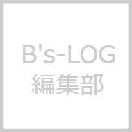 B's-LOG編集部
