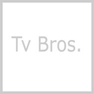TV Bros.編集部