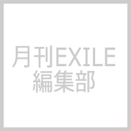MONTHLY EXILE