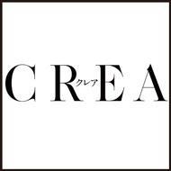 CREA編集部