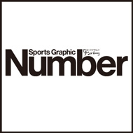 Sports Graphic Number編集部