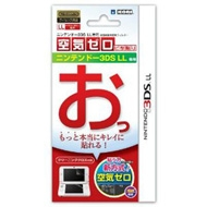 Game Accessory (Nintendo 3DS LL)