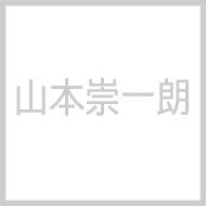 Soichiro Yamamoto