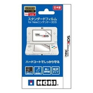 Game Accessory (New Nintendo 3DS)