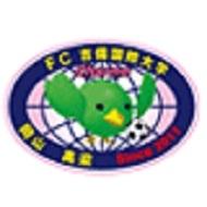 FC吉備国際大学Charme