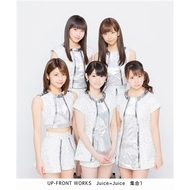 NEXT YOU / Juice=Juice