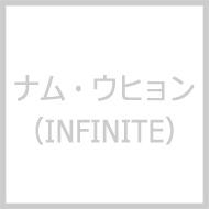 ナム・ウヒョン (INFINITE)