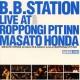 Bb Station Live At Roppongi Pit Inn