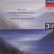 ニ−ルセン:交響曲全集 ブロムシュテット/サンフランシスコ交響楽団