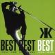 BEST BEST BEST 1996-2005