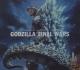 「ゴジラFINAL WARS」オリジナル・サウンドトラック5.0ch リミテッド・エディション