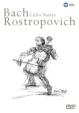 無伴奏チェロ組曲 ロストロポーヴィチ(2DVD)