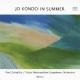夏に、桑、林にて、他 ズーコフスキー&東京都交響楽団、ネクサス