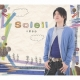 Soleil (+DVD)【豪華盤】