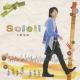 Soleil  【通常盤】
