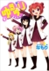 ゆるゆり 1 IDコミックス/百合姫コミックス