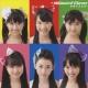 Mirai He Susume! (+DVD)(A)