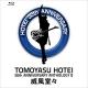 "30th ANNIVERSARY ANTHOLOGY II ""威風堂々"" (Blu-ray)"