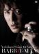 椎名慶治1st Solo Live 「RABBIT-MAN」