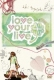"""豊崎愛生ファーストコンサートツアー """"love your live"""""""