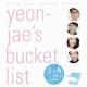 韓国ドラマ「女の香り」オリジナル・サウンドトラック