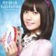 ♪の国のアリス (CD+DVD)【初回限定盤】
