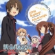 Little Busters!/Alicemagic (CD+DVD)【初回生産限定盤】
