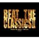 Beat The Classics Ii
