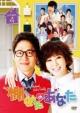 棚ぼたのあなた DVD-BOX4