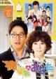 棚ぼたのあなた DVD-BOX6