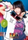 best day,best way (CD+DVD/48Pフォトブックレット付き/DVDトールケースサイズ仕様)【完全生産限定盤】