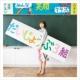 世武裕子 / 「だいじょうぶ3組」 オリジナル・サウンドトラック+「みらいのこども」