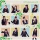 さくら学院 2012年度 〜My Generation 〜【通常盤 (CDのみ)】
