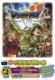 ドラゴンクエストVII エデンの戦士たち 石版世界導きの書 Vジャンプブックス