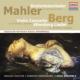 ヴァイオリン協奏曲(室内アンサンブル版)、ほか ラーデマッハー、リノス・アンサンブル