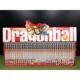 DRAGON BALL 完全版 1-34 全巻セット 愛蔵版コミックス 【ローソンHMV限定収納ケース付き】