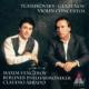 チャイコフスキー:ヴァイオリン協奏曲、グラズノフ:ヴァイオリン協奏曲 ヴェンゲーロフ、アバド&ベルリン・フィル