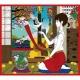 天晴〜オールタイム・ベスト〜【初回限定盤 (3CD+DVD)】