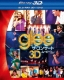 glee グリー ザ・コンサート・ムービー 3Dブルーレイ+DVDセット