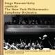 チャイコフスキー:交響曲第5番、ショスタコーヴィチ:『革命』、ドビュッシー:『海』、他 クーセヴィツキー&ニューヨーク・フィル(1942)(2CD)