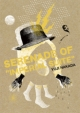SERENADE OF IMPERIAL SUITE  【Loppi・HMV先行発売】