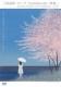 オペラ『KAMIKAZE〜神風〜』 三枝健起演出、大友直人&新日本フィル、ジョン・健・ヌッツォ、小川里美、他(2013 ステレオ)